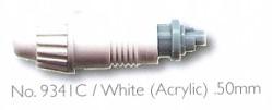 A470 Düse High Flow weiss, Flächendüse speziell für Acryl-Farben - Aztek 0,50 mm Spritzbreite | günstig bestellen bei Weinert-Bauteile