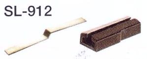 Mehr Details und Kaufen von IIm(G) Code 250 - Übergangsschuh mit Metallbrücke zum Übergang vo Großbahn- auf PECO-Profil - Peco 6 Stück | günstig bestellen bei Weinert-Bauteile