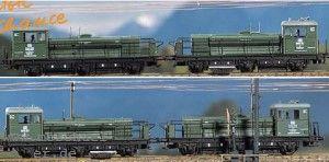DB Schienenschleifzug 4-teilig - Weinert 4028 - mit NEM-Radsätzen  | günstig bestellen bei Weinert-Bauteile