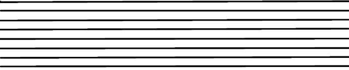 1:87 Beschriftung Zierlinien rot RAL 30020,2mm-60mm 1 Satz, Schiebebilder - Weinert 9130  | günstig bestellen bei Weinert-Bauteile
